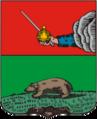 Shenkursk COA (Arkhangelsk Governorate) (1780).png