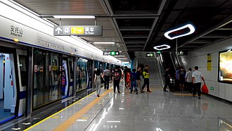 Line 7 (Shenzhen Metro) - CRRC Changchun train at Antuo Hill station
