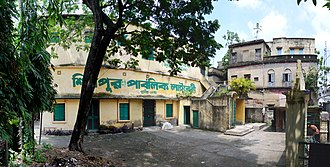 Shibpur - The Shibpur Public Library is one of the oldest libraries in Howrah.