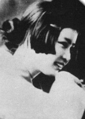 Osamu Dazai - Shimeko Tanabe