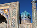 Shir Dor Madrassah, The Registan, Samarkand (4934102867).jpg