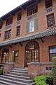 Shiyou Hall in SYSU.jpg