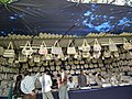 Shop selling from Lalbagh flower show Aug 2013 8693.JPG