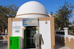 Derna, Libya - Shrine of 70 Sahaba before destruction.