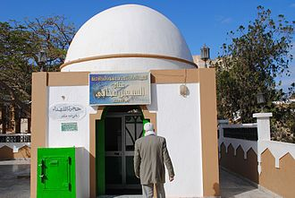Derna, Libya - Mausoleum of a Sahaba (companion of Muhammad) before its destruction by Salafis.