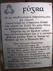 Sign-Irish-English-PS01.jpg