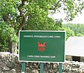 Sign outside Capel Curig Training Camp - geograph.org.uk - 233448.jpg