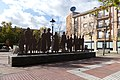 Simón Hernández – Monument 1808 - 2018.jpg