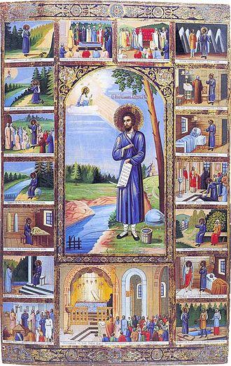 Simeon of Verkhoturye - Simeon of Verkhoturye with hagiography