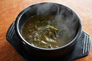 Siraegi - Image: Siraegiguk (dried radish green soup)