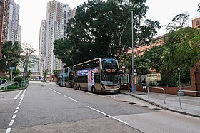 Siu Hong Court Bus Terminus 2019.jpg
