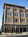 Smith Building (8659657380).jpg