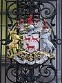 Soli Deo Honoret Gloria - geograph.org.uk - 1100835.jpg