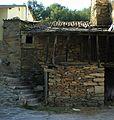 Soutelo Verde - Casa antigua conservada.jpg