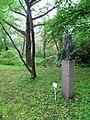Späth-Arboretum - May 2010 - IMG 8818.JPG