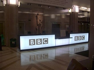 Broadcasting House - Refurbished reception in Broadcasting House