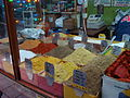 Spice in Mercado Central San Jose.JPG