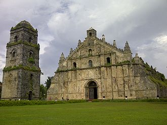 Paoay Church - The façade and bell tower of Paoay Church