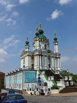 St. Andreas, Kiew.JPG