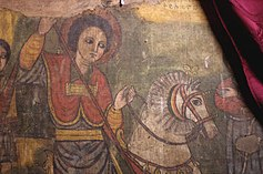 St. George Astride His Horse, Church of Bet Giorgis, Lalibela, Ethiopia.