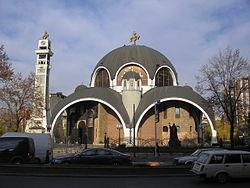 St Kliment Skopje.JPG