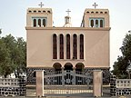St Mariam Orthodox Cathedral (8529065014).jpg