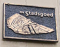 Stadsgoed plaque on Geldersekade 38.jpg
