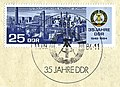 Stamp 1984 GDR MiNr2895 pm B002.jpg