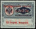 Stamp Soviet Union 1922 c1.jpg