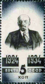 Stamp Soviet Union 1934 CPA477.png