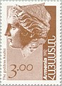 Stamp of Armenia m11.jpg