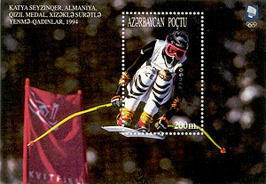 1994 Winter Olympics - Image: Stamp of Azerbaijan 302