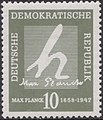 Stamp of Germany (DDR) 1958 MiNr 626.JPG