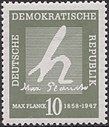 Stamp of Germany (DDR) 1958 MiNr 626.JPG