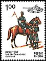 Stamp of India - 1984 - Colnect 527010 - The Deccan Horse Regiment.jpeg