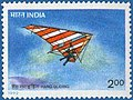 Stamp of India - 1992 - Colnect 164308 - Hand Gliding.jpeg