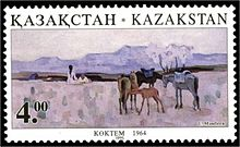 Stamp of Kazakhstan 090.jpg