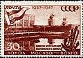 Stamp of USSR 1153.jpg