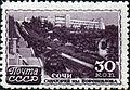 Stamp of USSR 1193.jpg