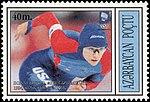 Stamps of Azerbaijan, 1995-298.jpg