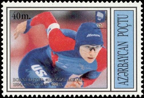Stamps of Azerbaijan, 1995-298