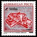 Stamps of Azerbaijan, 2003-659.jpg