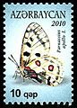 Stamps of Azerbaijan, 2010-937.jpg