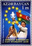 Stamps of Azerbaijan, 2011-954.jpg