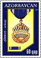 Stamps of Azerbaijan, 2011-966.jpg