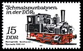 Stamps of Germany (DDR) 1983, MiNr 2792.jpg