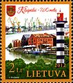 Stamps of Lithuania, 2012-24.jpg