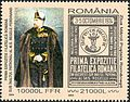 Stamps of Romania, 2004-064.jpg