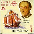Stamps of Romania, 2005-078.jpg