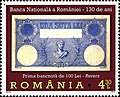 Stamps of Romania, 2010-60.jpg